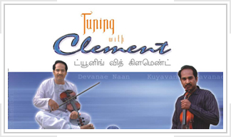 Tuning With Clement 1